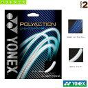 Ynx-psga125-1