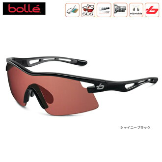[bolle-all sports accessories / Accessories] VORTEX (Vortex) / shiny black / photo rose (11413)
