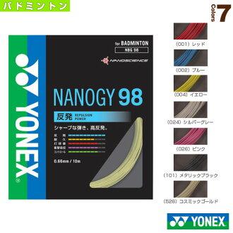 納米澤 98年 / NANOGY98 NBG98 [羽毛球字串和腸道 Yonex /YONEX]