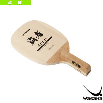 Champion GOLD/HASHA GOLD-W-66 [table tennis racket (pen) Yasaka /Yasaka]