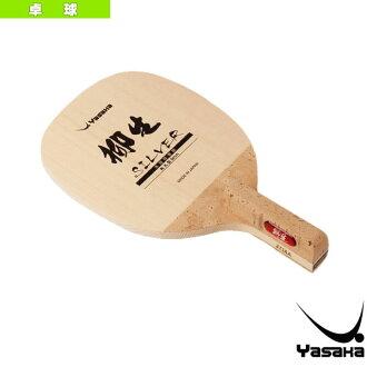 Yagyu SILVER/YAGYU SILVER-W-87 [table tennis racket (pen) Yasaka /Yasaka]