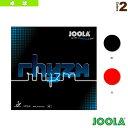 Jol-70279r-1