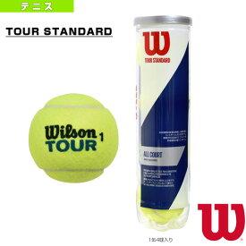 [ウィルソン テニス ボール]TOUR STANDARD/ツアースタンダード/1缶4球入り(WRT103800)