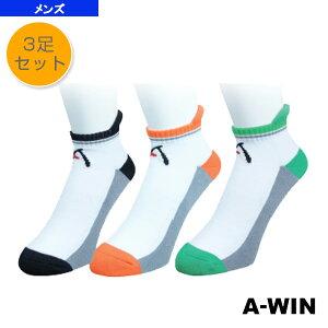 [A-WIN(アーウィン) テニス・バドミントン ウェア(メンズ/ユニ)]アーウィン スニーカーインソックス/3足セット/メンズ(AS-1303)