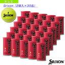 [スリクソン テニス ボール]【送料無料】Srixon(スリクソン)『2球入×30缶』(SRXDYL2TIN)