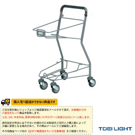 [TOEI(トーエイ) テニス コート用品][送料別途]テニスボールキャリー/カゴ無(B-2550)