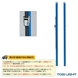 [TOEI(トーエイ) バドミントン コート用品][送料別途]バドミントン支柱ベルト式(検)/2本1組(B-6301)
