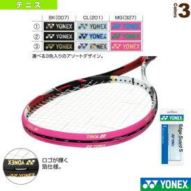 [ヨネックス テニス アクセサリ・小物]エッジガード5/ラケット3本分(AC158)ソフトテニス3回分透明エッジテープ