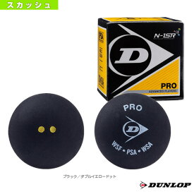 [ダンロップ スカッシュ ボール]PRO XX/1球(DA50036)