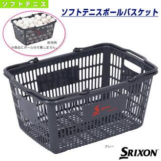 Srixon /SRIXON tennis ball bag soft tennis ball basket (STAC001)-softball