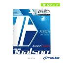 Asterisk120-1