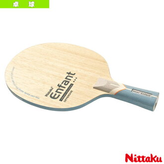 儿童安全防护 /ENFANT / 闪耀-NE-6117 [乒乓球球拍 (flare) nittak /nittaku]