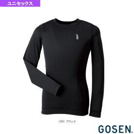 [ゴーセン オールスポーツ アンダーウェア]フィットリクエストLSシャツ/ユニセックス(FR142)インナー