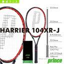 【全品ポイント10倍!※4/26 9:59まで PCで要エントリー】[プリンス テニス ラケット]HARRIER 104XR-J/ハリアー 104XR-J(7T...