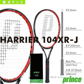 [プリンス テニス ラケット]HARRIER 104XR-J/ハリアー 104XR-J(7T40F)