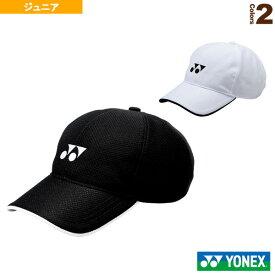 [ヨネックス テニス ジュニアグッズ]ジュニアメッシュキャップ(40002J)テニスウェアジュニアウェア帽子