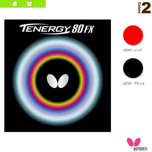 [バタフライ 卓球 ラバー]テナジー・80・FX/Tenergy 80 FX(05940)