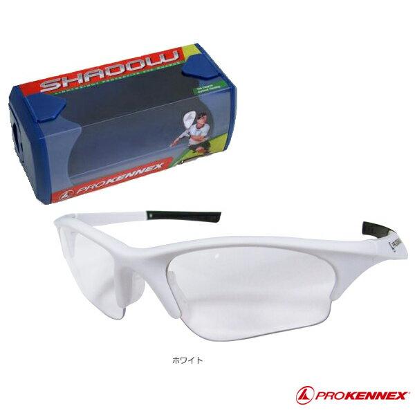 [プロケネックス ラケットボール アクセサリ・小物]Shadow Eyeguard/シャドウ アイガード/ソフトケース・ヘッドバンド付き(AEG101)