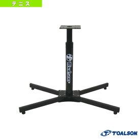 [トアルソン テニス・バドミントン ストリングマシン]X-STi FLOOR STAND/別売マシンスタンド(15503250)ガット張り機
