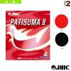 [쥬위크 탁구 러버]파치스마2/PATISUMA 2(1061)