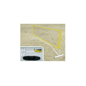 [寺西喜ネット ソフトテニス コート用品]簡易式携帯用バドミントン・テニス支柱セット/ネット付(KT-282)