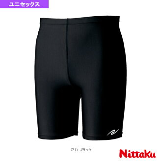 [乒乓球服装(男子的/Uny)nittaku]easupattsu/男女两用(NW-2819)