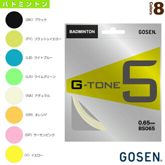 G-TONE 5, g-tone 5-BS065 [badminton strings and got writer /GOSEN]
