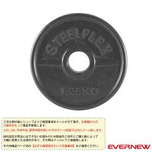 [エバニュー オールスポーツ トレーニング用品][送料別途]28φラバープレート 1.25kg/2枚1組(ETB115)