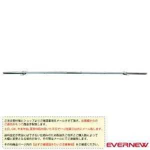 [エバニュー オールスポーツ トレーニング用品][送料別途]バーベルシャフト 28φ2000(ETB149)