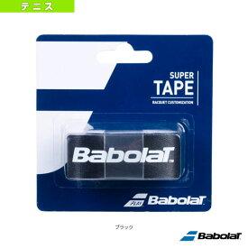 [バボラ テニス アクセサリ・小物]スーパーテープ/5本入(BA710020)