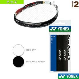 [ヨネックス テニス アクセサリ・小物]エッジガード3/ラケット3本分(AC156)ソフトテニス3回分エッジテープ