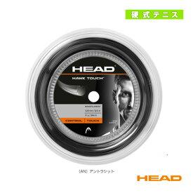 [ヘッド テニス ストリング(ロール他)]Hawk Touch/ホーク・タッチ/120mロール(281214)(ポリエステル)ガット