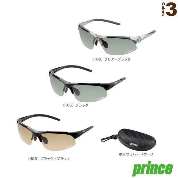 [プリンス テニス アクセサリ・小物]調整機能付き調光偏光/専用セミハードケース付(PSU232)