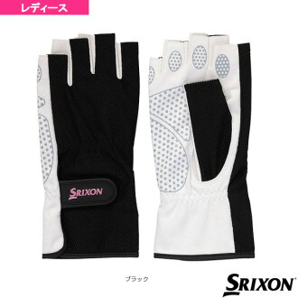 Srixon /SRIXON tennis glove, gloves tennissilicomplintgrove / half type / hands set / women's (SGG-2560)