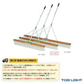 [TOEI(トーエイ) テニス コート用品][送料別途]コートブラシNW150S(G-1427)
