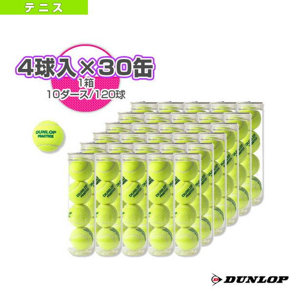 【予告!スマートフォンからエントリーでポイント10倍!2月22日10時から】[ダンロップ テニス ボール]PRACTICE(プラクティス)『4球入×30缶』