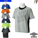 Umb ucs4554 1