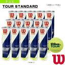 【エントリーでポイント5倍!※9/19 9:59まで】[ウィルソン テニス ボール]TOUR STANDARD/ツアースタンダード『4球入×15缶』(WRT10...
