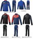 【SALE上下組\7,999】アシックスASICS A77トレーニングジャケット&パンツ上下組 XAT709・XAT809 ジャージ上下セット