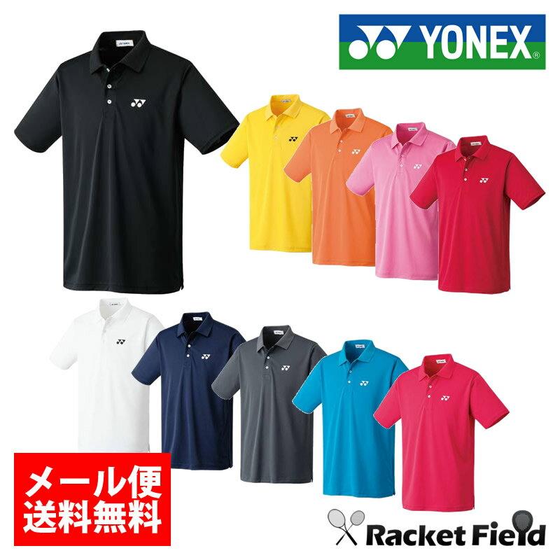 YONEX (ヨネックス) ポロシャツ 半袖 10300 ソフトテニス ウェア & バドミントン ウェア 軟式テニス ユニフォーム 吸汗速乾】