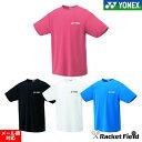 【メール便送料無料】ヨネックス ソフトテニス ウェア Tシャツ YONEX ヨネックス ドライTシャツ (16400) メンズ ユ…