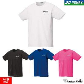 【メール便送料無料】ヨネックス ソフトテニス ウェア Tシャツ YONEX ヨネックス ドライTシャツ (16500) メンズ ユニセックス 男女兼用 テニス ウェア テニス シャツ ティーシャツ ゲームシャツ ユニフォーム 軟式テニス YONEX Tシャツ soft tennis wear