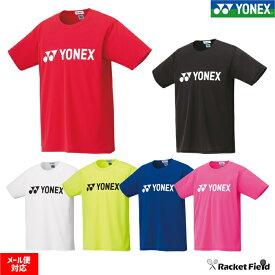 【メール便送料無料】ヨネックス ソフトテニス ウェア Tシャツ YONEX ヨネックス ベリークールTシャツ(16501)メンズ ユニセックス 男女兼用 軟式テニス テニス ウェア YONEX Tシャツ バドミントン ウェア ヨネックス ゲームシャツ ユニフォーム soft tennis wear