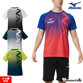 ソフトテニス ウェア ミズノ N-XT Tシャツ ユニセックス(32JA0210)男女兼用 半袖 テニス ウェア MIZUNO ティーシャツ ソフトテニス ウェア スポーツウェア badminton wear racketfield