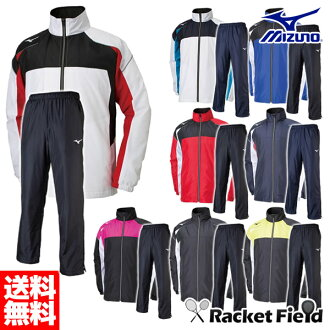 Mizuno MIZUNO Active warmer shirt jacket & pants down set up and down set up and down set available