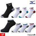 【メール便対応】ミズノ ソックス ショート丈 アンクル丈 3足組(32JX92)バドミントン テニス 靴下 MIZUNO socks