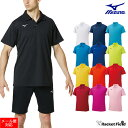 【メール便送料無料】ソフトテニス ウェア ポロシャツ MIZUNO ミズノ ポロシャツ 半袖 吸汗速乾 32MA9670 メンズ テニ…