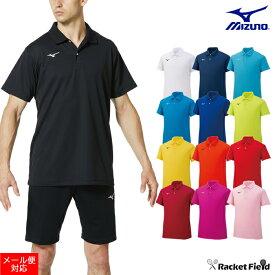 【メール便送料無料】ソフトテニス ウェア ポロシャツ MIZUNO ミズノ ポロシャツ 半袖 吸汗速乾 32MA9670 メンズ テニス ウェア テニス ポロシャツ バドミントン ウェア バドミントン ポロシャツ soft tennis wear men's