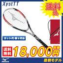 ソフトテニス ラケット ミズノ MIZUNO ソフトテニスラケット ジストTT XystTT (63JTN62262) ガット代張り代込 【前衛】【ソフトテニス ラケット 軟式テニス ラケット テニス