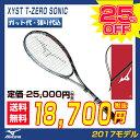 【2017NEW】ソフトテニス ラケット ミズノ MIZUNO ソフトテニスラケット ジストTゼロソニック XystT-ZERO SONIC (63JTN737...
